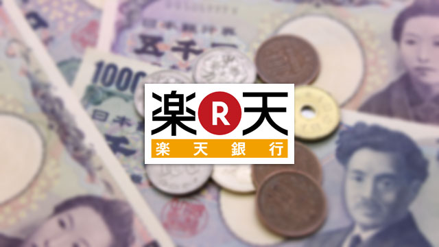 compare-rakuten-ginko-with-other-net-bank-201406