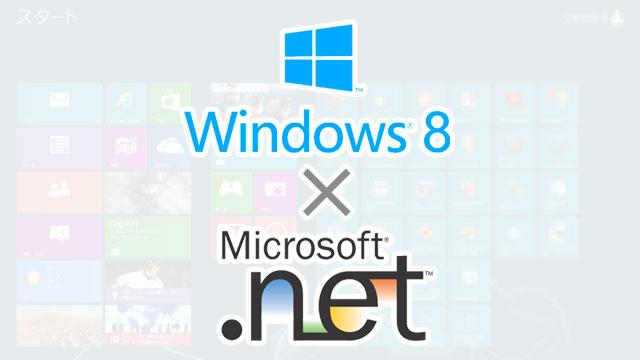 enable-old-dotnet-on-windows-8