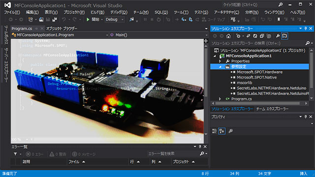how-to-develop-netduino-with-vs2012