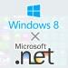 Windows 8 で .NET Framework 2.0/3.0/3.5 をインストールするには