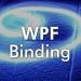 WPFでstaticな配列をListBoxのItemsSourceにバインドする